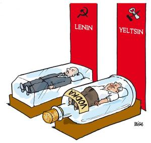 How people imagined Yeltsin's tomb would be